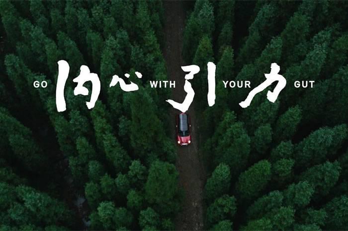《内心引力》7段故事 7种不同的人生 6月10日上映全国院线