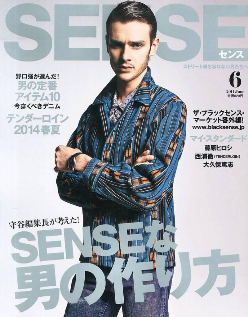 Douglas-Neitzke-Sense-Magazine-001-800x1021