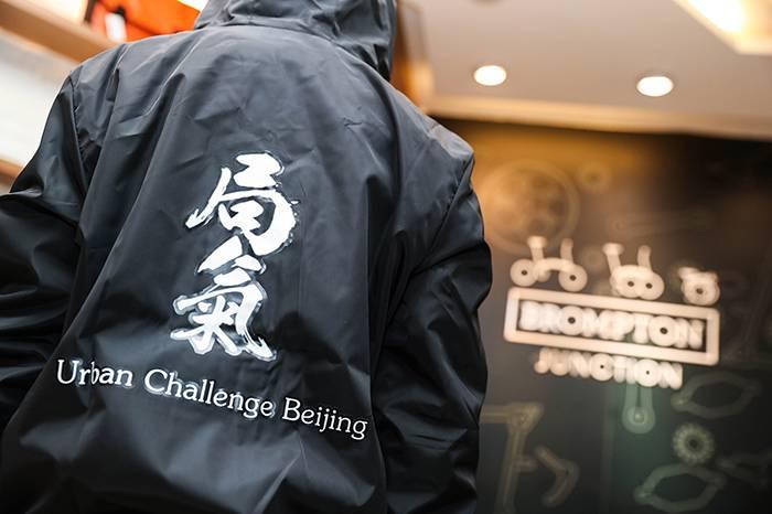 Brompton游记:找寻那记忆中熟悉的老北京