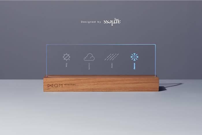 这款高颜值的智能天气预报器,让你一睁眼就能看到窗外是雨还是风