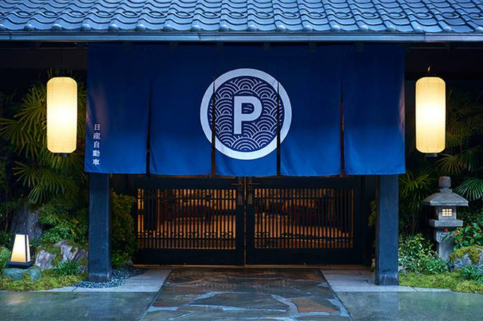 当你在自动停车的时候,Nissan却开了家自动停拖鞋酒店
