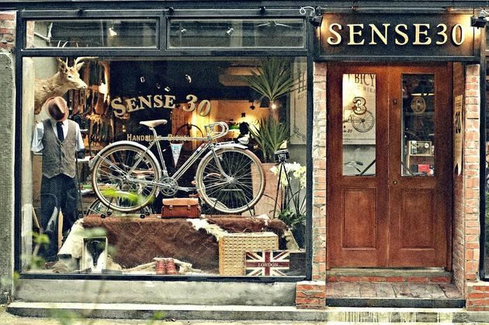 台北Sense30:单车风潮中淬炼出的复古绅士品味