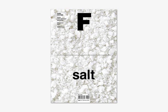 《Magazine F》一期只专注一种食材的全新韩国美食杂志