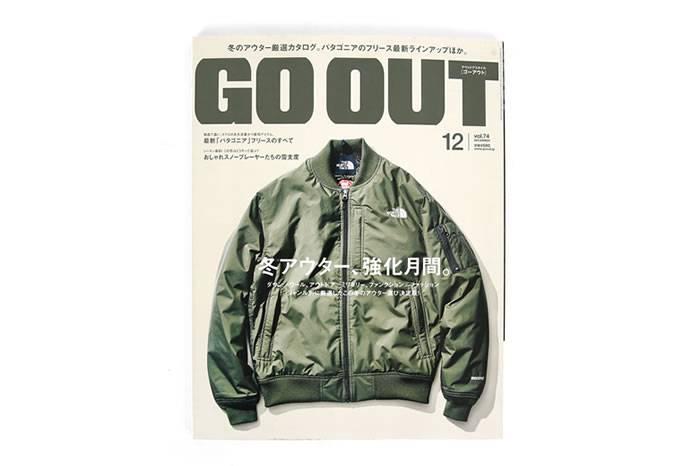打开《GO OUT》这本户外杂志,你可以轻松获得即刻转化的快乐