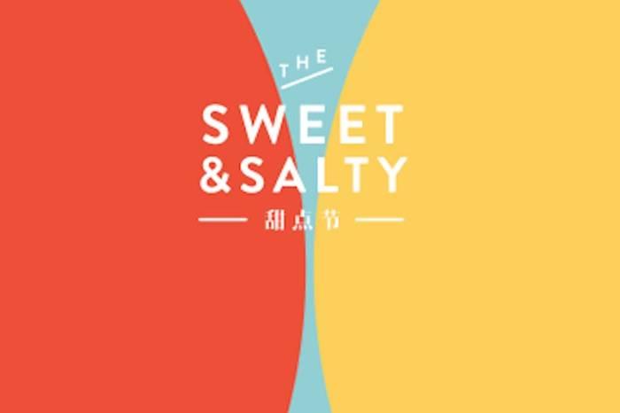 上海甜点节甜蜜来袭!带上你的女朋友一起去吧