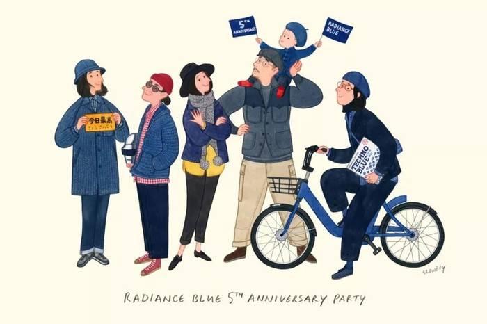 展览|RADIANCE-Blue五周年庆活动
