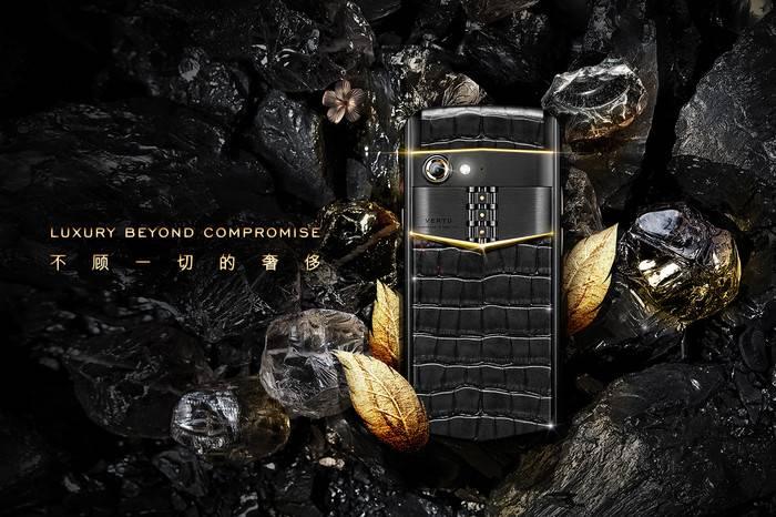VERTU打造全新奢华手机系列Aster P,用细节表达何为不顾一切的奢侈