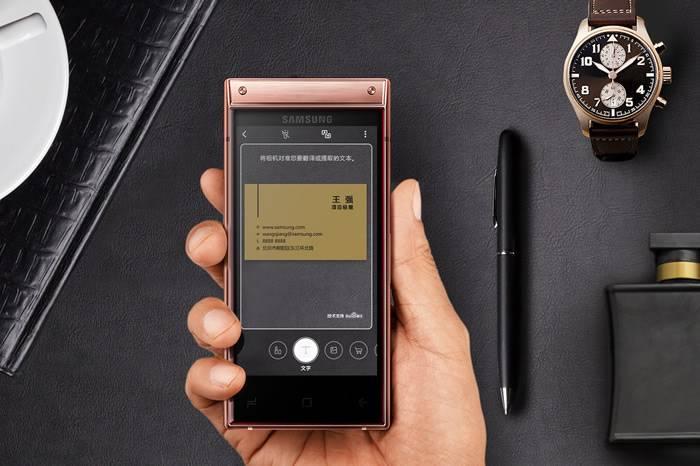 超高端手机心系天下三星W2019正式发布,用科技与匠心诠释奢华与尊贵