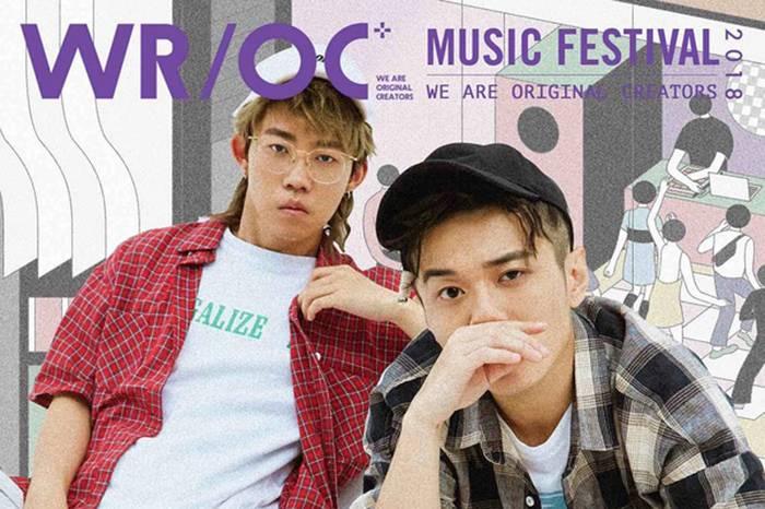 演出   2018 WR/OC 潮流音乐节