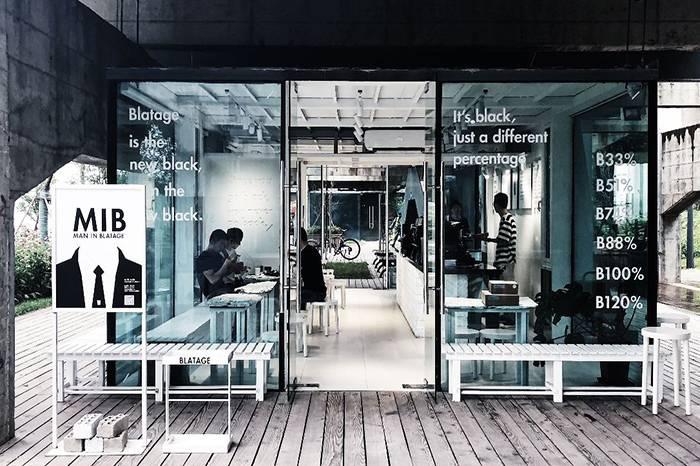 BLATAGE COFFEE:上海这家咖啡店,主理人之一是世界烘焙大师