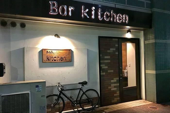 Bar kitchen:这家日本福冈的威士忌酒吧,是啃老师的最爱
