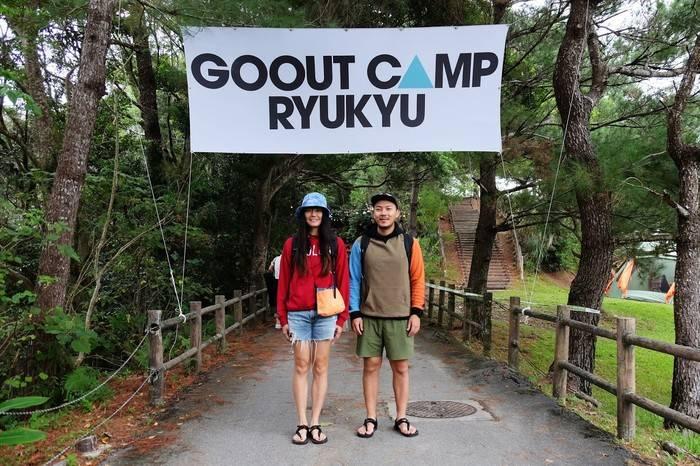 GO OUT CAMP冲绳站精彩盛况回顾,冬日露营活动现已正式开启