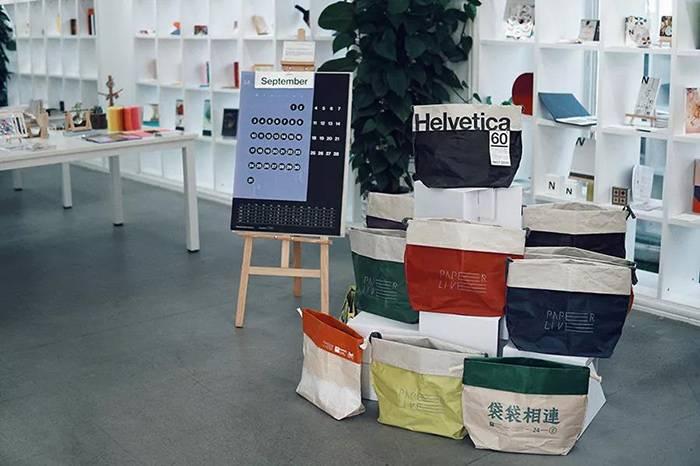 PAPERLIVE 纸现场:环保创意与设计工艺结合的空间品牌