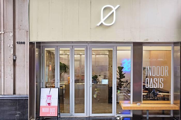 INDOOR OASIS:上海设计师开的一间创意果汁店