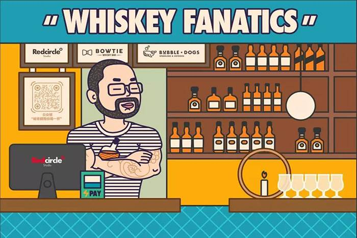 北京威士忌节 啃老师陪你喝一杯