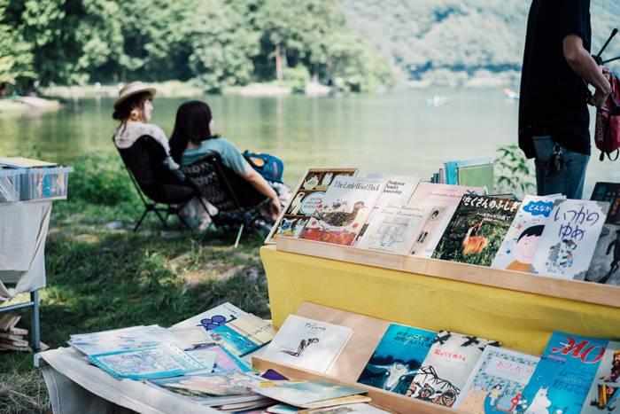 ALPS BOOK CAMP书本市集:在森林湖畔享受阅读与音乐的魅力