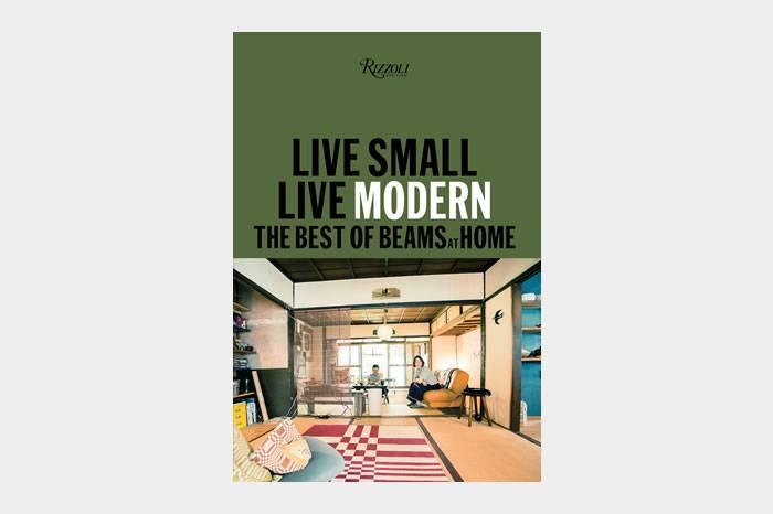 Beams打造全新家居系列丛书,为Z世代青年提供最佳居住解决方案