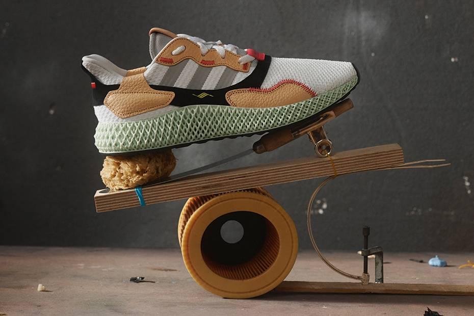 质感皮革配创新4D中底,Hender Scheme x adidas最后一波合作怎能错过