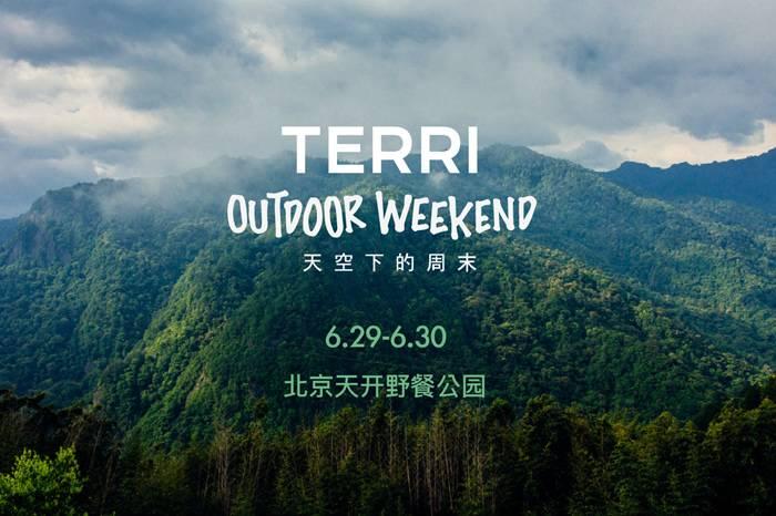 体验最有趣的露营 TERRI「天空下的周末」活动招募中