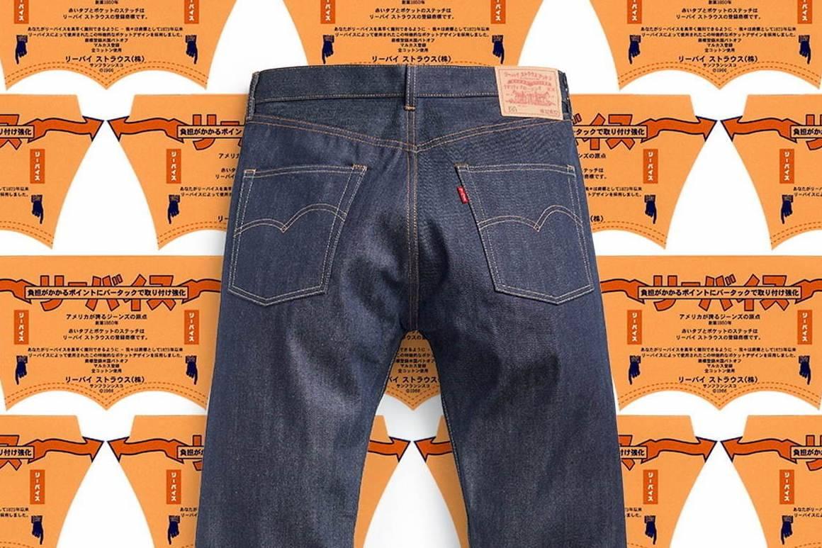 这条仅在原宿旗舰店限量发售的Levi's 501,以全日文示人