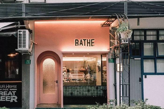 BATHE COFFEE:上海一家以浴室为主题的咖啡店