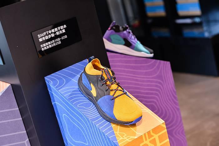 Columbia 全新SH/FT城市徒步鞋系列中国首发,城市户外即刻转换