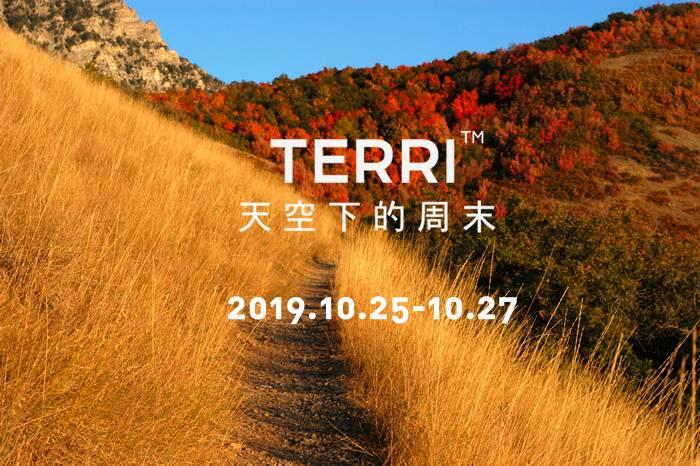 TERRI天空下的周末秋季站10月25-27日北京举行 早鸟票开售
