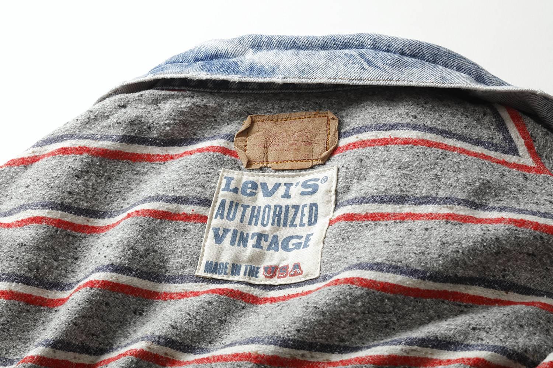 庆祝亚洲最大旗舰店开业,Levi's®推出Authorized Vintage限量版系列