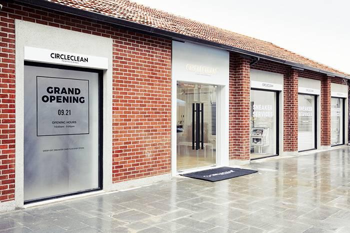 球鞋洗护品牌 CIRCLECLEAN首家线下体验店正式开业入驻上海