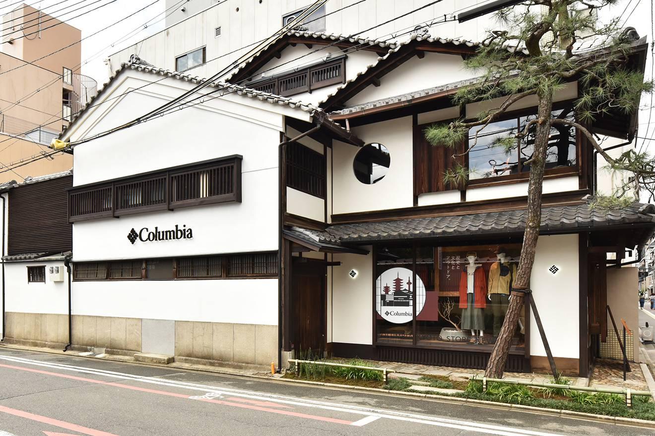 Columbia KYOTO STORE:百年京町屋的古朴韵味