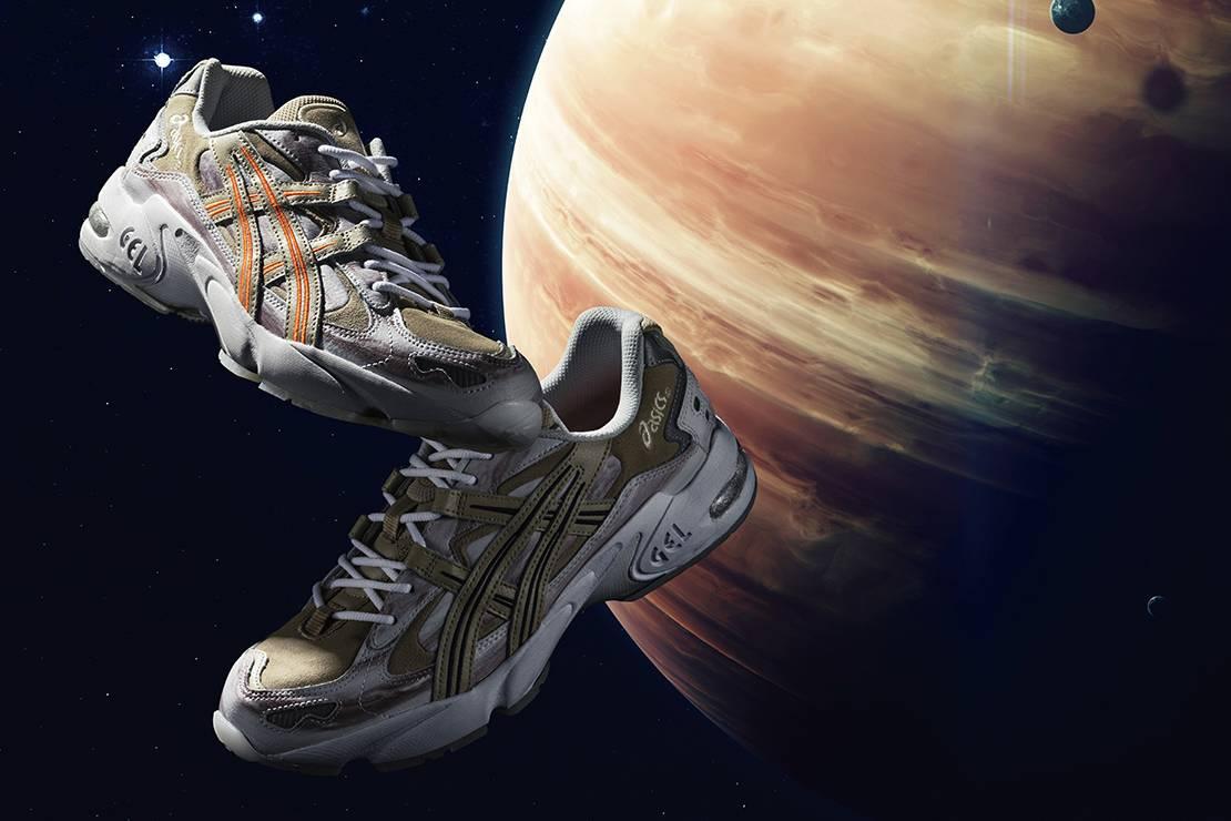 当木星幻化为球鞋…