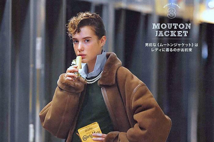 《Cluel》12月刊 | 绅士女孩的秋冬外套穿搭合集02