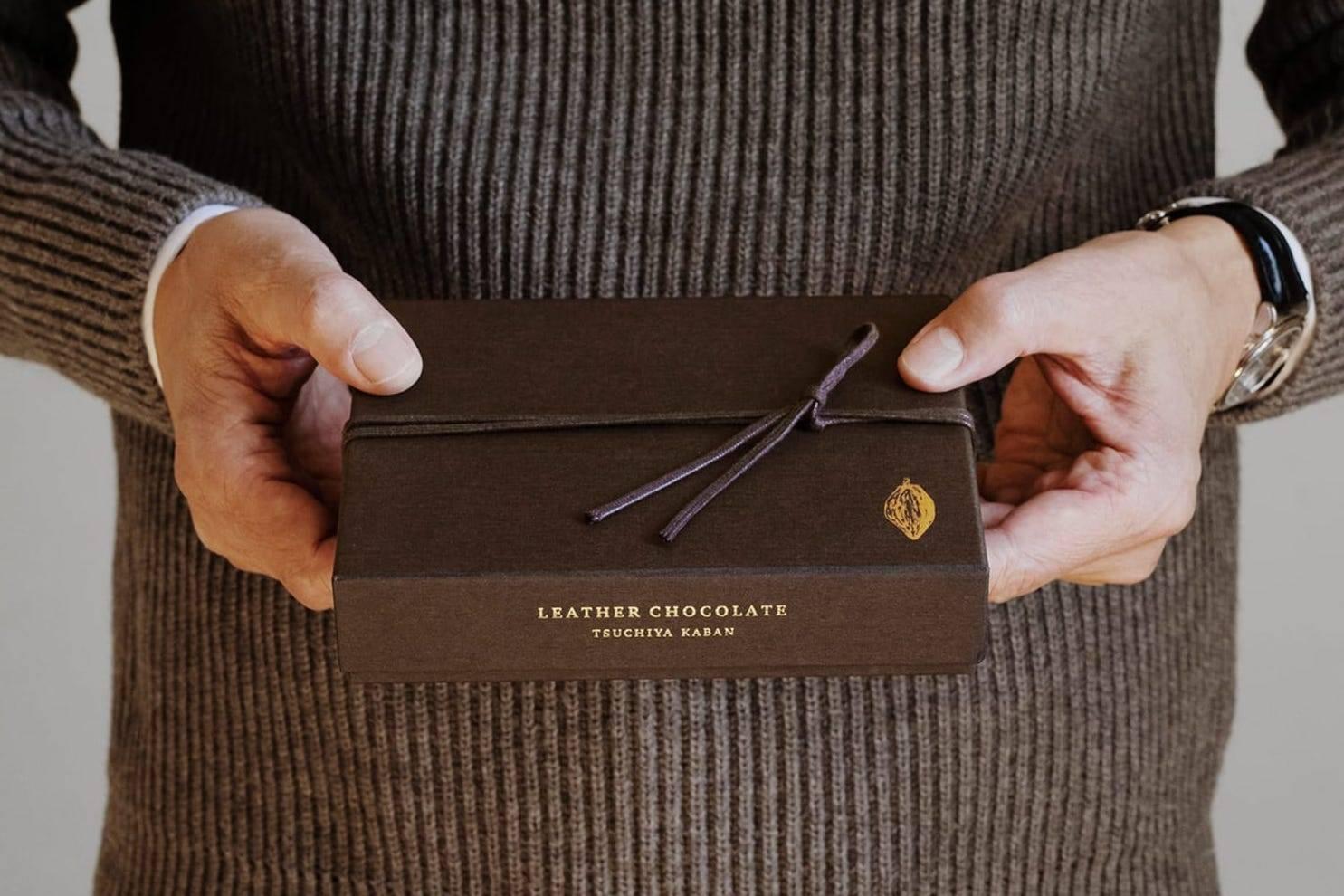 """土屋鞄製造所为情人节准备了一份饱含浓情蜜意的""""巧克力礼盒"""""""
