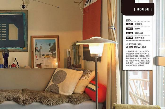 《2nd》3月号:探访8位生活达人们的家居空间