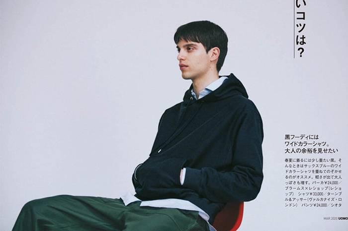 《UOMO》3月号|居家服饰如何穿出时尚度?