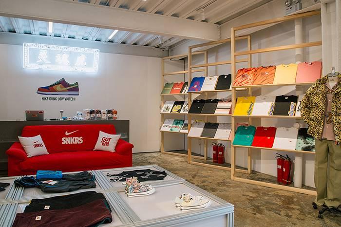 SOULGOODS 798:来自北京本土的街头品牌集合店铺