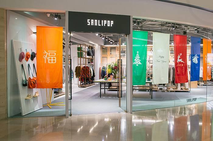 SANLIPOP:每次进店都会有新发现的一家生活方式选物店铺
