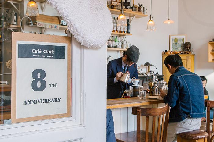 Cafe Clark:一间安静的城市咖啡店