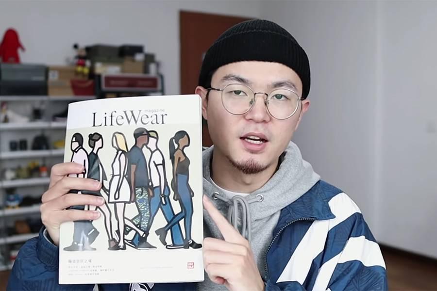 除了优衣库,《LifeWear》里还有这些值得学习的穿搭小细节