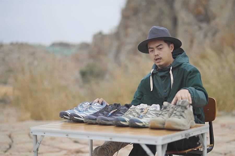 """用50双鞋子带你了解""""越野鞋"""" 上集"""