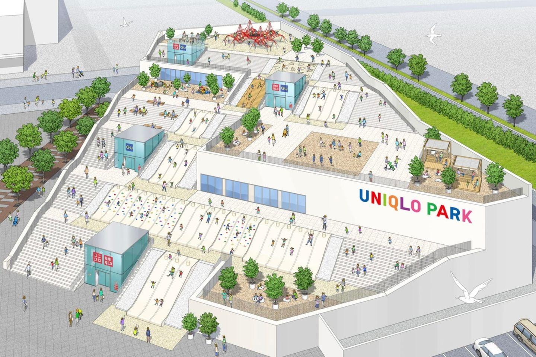 全球首家亲子购物公园「UNIQLO PARK」登场
