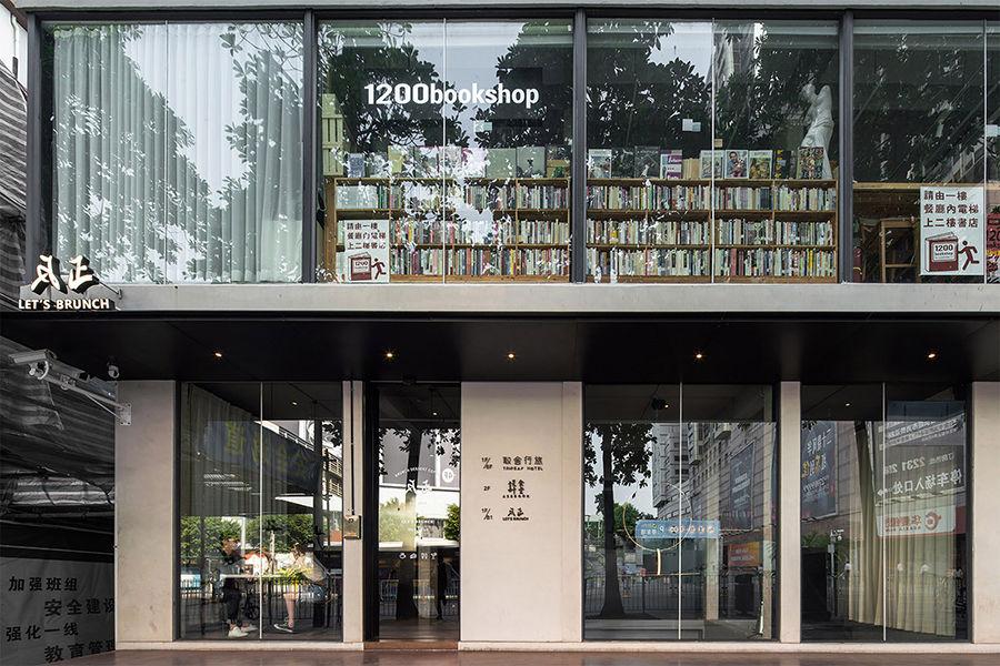 去形式化装修,深圳这间餐厅+酒店的空间改造深入人心