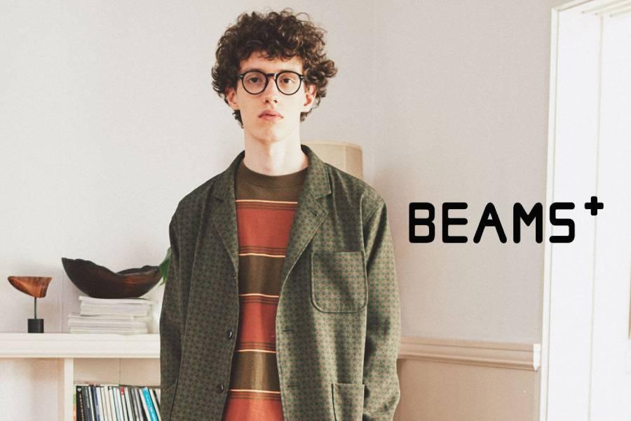 BEAMS PLUS 到底有何不同?|太格视频