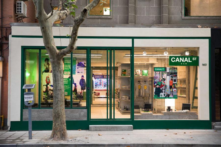 """纽约高端街头服饰""""Canal St.堅尼街"""" 入驻上海时装店"""