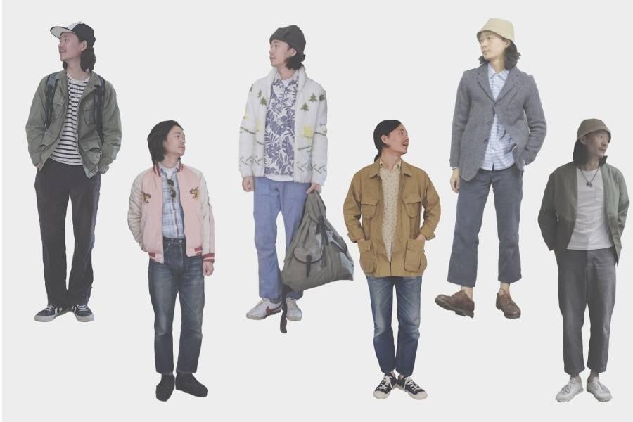 个人经验分享:如何找到适合自己的穿搭风格?