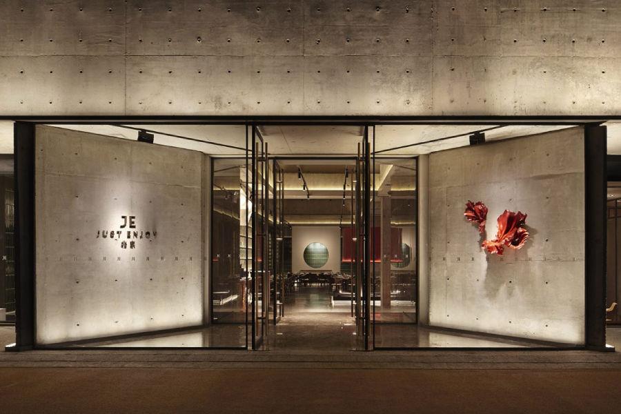 JE北京餐厅:一家长得像美术馆的先锋主义精品餐厅