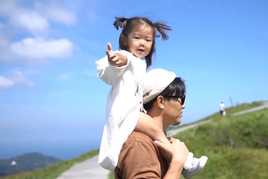 高古奇的河Vlog:分享去年夏天有趣的日本度假之旅